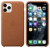 FUNDA SILICONE CASE IPHONE - BROWN