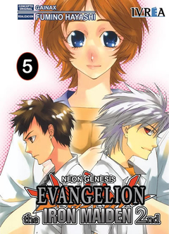 EVANGELION THE IRON MAIDEN 2ND  05
