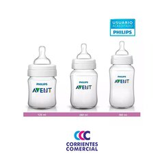 AVENT MAMADERA 125 ml Philips Classic. - CORRIENTES COMERCIAL