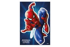Personagem Decorativo Spider Man Animacao -REGINA