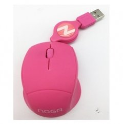 MOUSE | MINI | NOGANET | NGM-418 RETRACTIL - comprar online