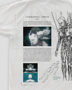 Camiseta Curta Ghost in the Shell - Branco na internet