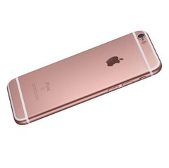"iPhone 6s Apple com 16GB e Tela 4,7"" HD com 3D Touch, iOS 9, Sensor Touch ID, Câmera iSight 12MP, Wi-Fi, 4G, GPS, Bluetooth ROSA - comprar online"