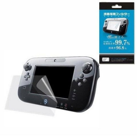 Film WiiU Gamepad