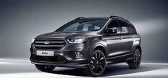 Barras Portaequipaje Thule SquareBar Ford Kuga 2013-2018 Barras Longitudinales - Thuway - Thuway Equipment, Bike & Adventure