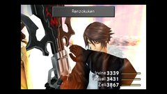 Imagem do FINAL FANTASY VIII REMASTERED PC - ENVIO DIGITAL