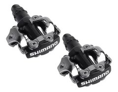 Pedales Automáticos Shimano Mountain Bike Spd Pd-m520 +calas en internet