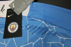 Manchester City - Home - Authentic - 2020/21 na internet