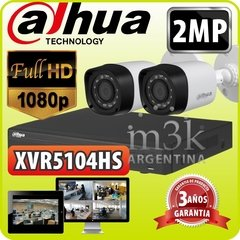 Kit Seguridad Dahua Full Hd 1080p Dvr 4 + 2 Camaras 2mp Ip67