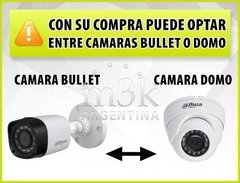 Kit Seguridad Dahua Full Hd 1080p Dvr 16 +16 Camaras 2mp - comprar online